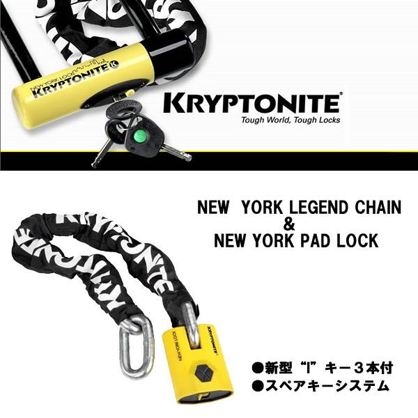 KRYPTONITE(クリプトナイト)NEW YORK LEGEND CHAIN & NEW YORK PAD LOCK【長さ:900mm】 999508