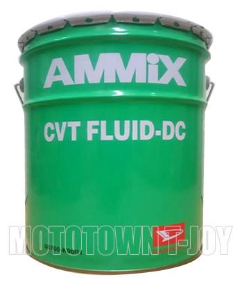 ダイハツ純正 AMMIX アミックスCVTフルード CVT FLUID-DC 20Lペール缶 08700-K9001