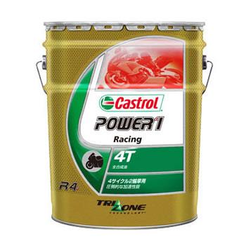 【正規品】【同梱不可】 カストロール 二輪用4サイクルオイル POWER1 Racing 4T 5W-40 20Lペール缶