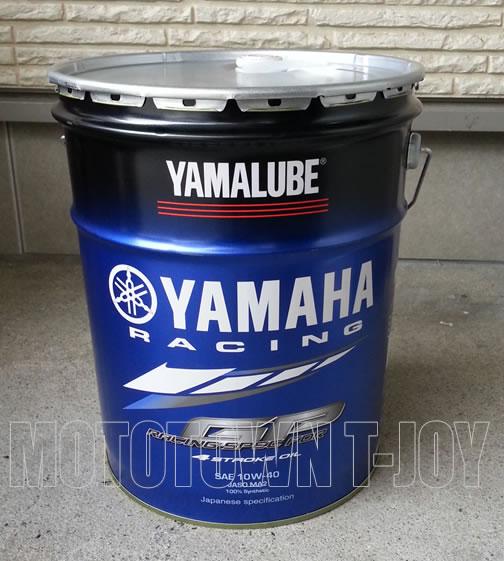 【同梱不可】【ヤマハ純正】ヤマルーブ RS4GP 10W-40 20L ペール缶 (9079332646)