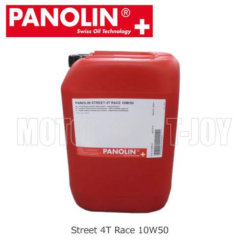 【同梱不可】【送料無料】 PANOLIN(パノリン)4サイクルオイル STREET 4T RACE 10W50 【20Kg】ポリ容器