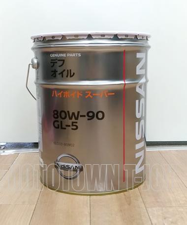 【送料無料!同梱不可】 ニッサン純正オイル デフオイルハイポイドスーパー GL-5 80W-90 20L (KLD33-80902-01)