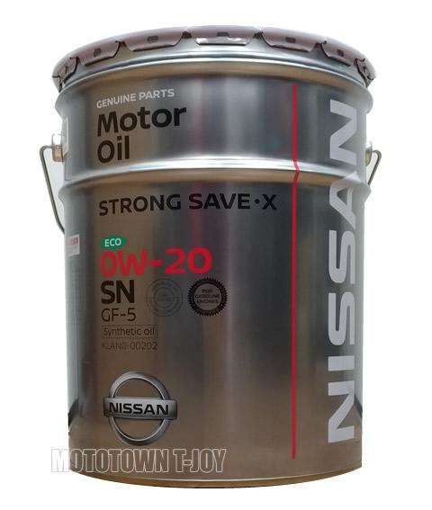 【同梱不可】ニッサン純正オイル SNストロングセーブ・X 0W-20 20L (KLAN0-00202)