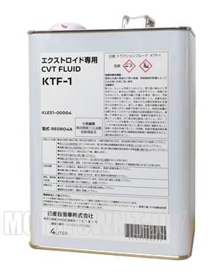 ニッサン純正オイル CVTフルードKTF-1 4L (KLE51-00004-01)