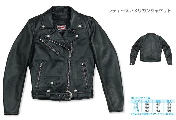 【NANKAI(ナンカイ)】 レザージャケット レディースアメリカンジャケット TR-002