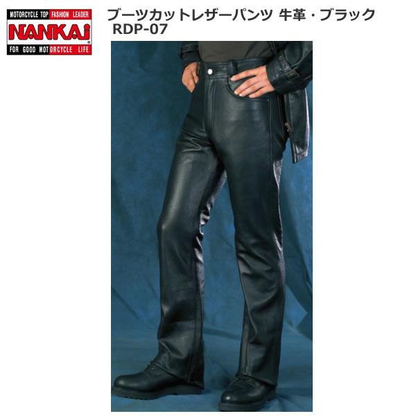 【NANKAI(ナンカイ)】 レザーパンツ ブーツカットレザーパンツ 牛革・ブラック RDP-07