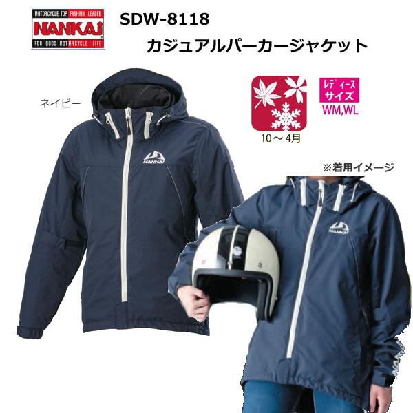 NANKAI(ナンカイ) SDW-8118 カジュアルパーカージャケットレディースサイズ