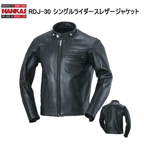 【NANKAI(ナンカイ)】シングルライダースレザージャケット RDJ-30