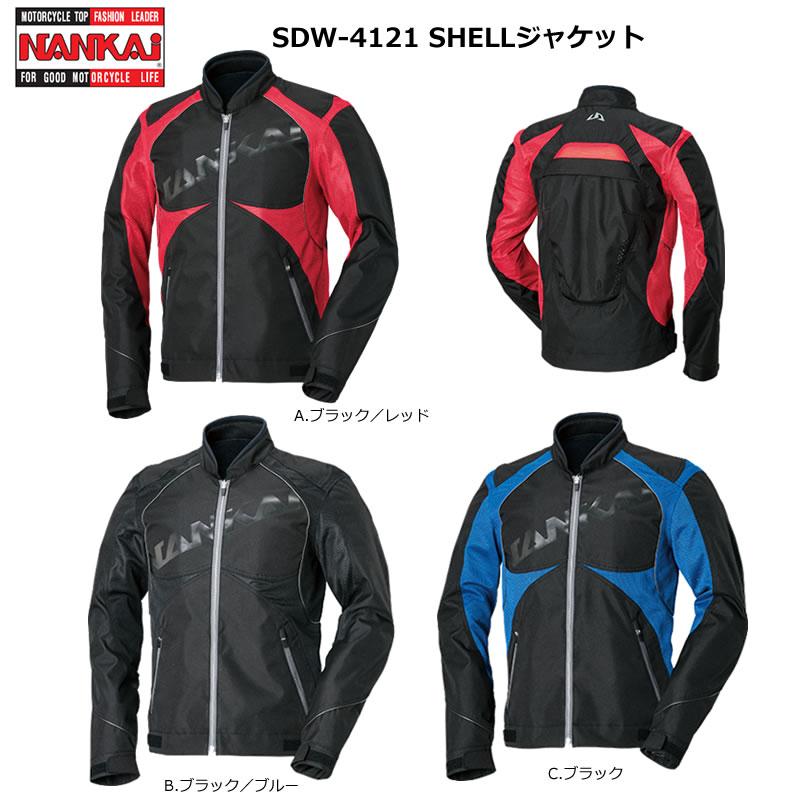 NANKAI(ナンカイ) SHELLジャケット SDW-4121