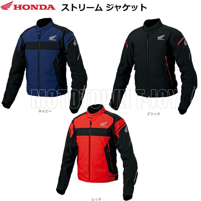 HONDA (ホンダ) ストリーム ジャケット 0SYES-Y35