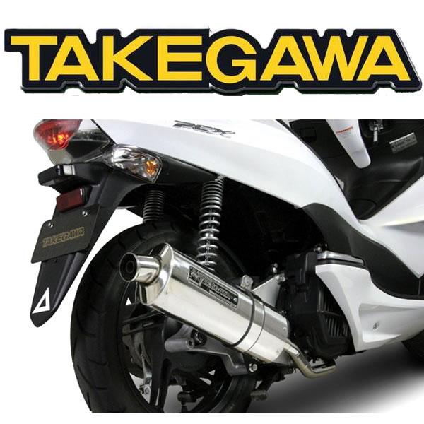 SP TAKEGAWA(タケガワ) PCX/PCX150 サイレントオーバルマフラー(キャタライザー内蔵/政府認証マフラー) 04-02-0163