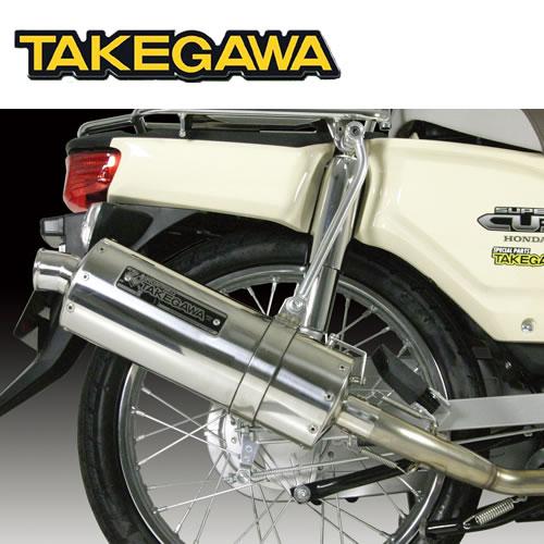 SP TAKEGAWA(タケガワ)クロスカブ/スーパーカブ110用 パワーサイレントオーバルマフラー(政府認証) 04-02-0251
