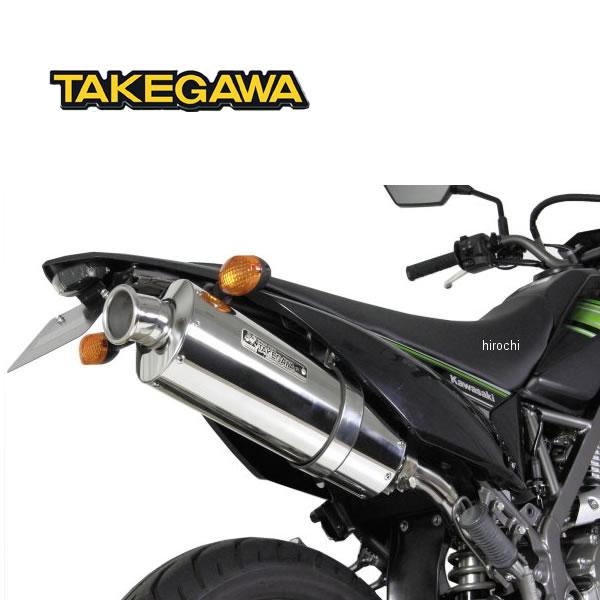 SP TAKEGAWA(タケガワ)D-TRACKER125(D-トラッカー125)用 パワーサイレントオーバルマフラー(政府認証) 04-02-0172(04-02-0166)