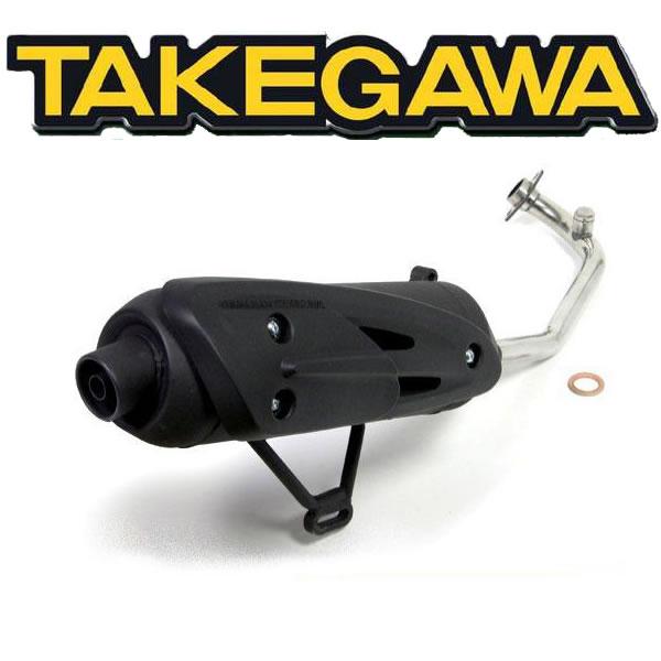 SP TAKEGAWA(タケガワ)シグナスX(FI) サイレントスポーツマフラー(キャタライザー内蔵/政府認証マフラー) 04-02-0048