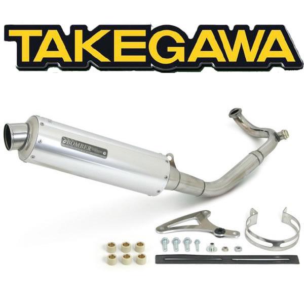 【送料無料】SP TAKEGAWA(タケガワ)アドレスV125 サイレントボンバーマフラー 04-02-274