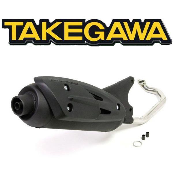 SP TAKEGAWA(タケガワ)アドレスV125/アドレス125S サイレントスポーツマフラー(キャタライザー内蔵/政府認証マフラー) 04-02-0049