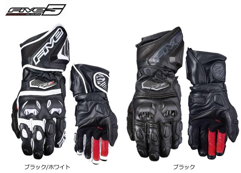 FIVE(ファイブ)レーシンググローブ RFX3 016