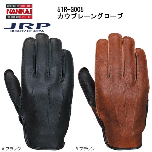 NANKAI(ナンカイ) 51R-G005 カウプレーングローブ