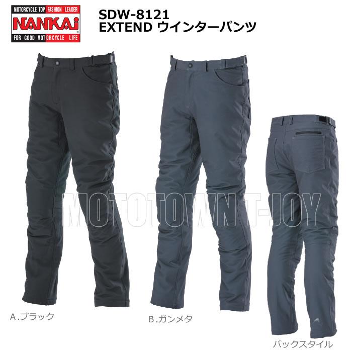 【2018年-2019年 秋冬モデル】NANKAI(ナンカイ) EXTEND ウインターパンツ SDW-8121