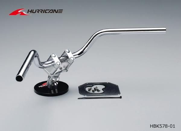 【ハリケーン】 マジェスティー125/DX/FI (5CA) ハンドルkit HBK578-01