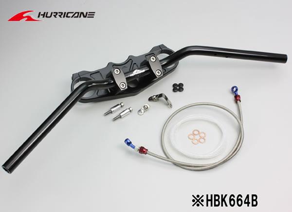 【ハリケーン】ZX-14R ('12)用 ハンドルkit HBK664B ブラック(アールズブレーキホース)
