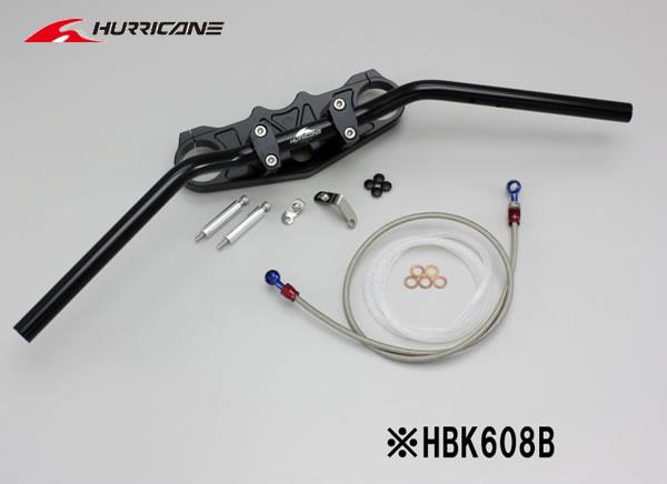 【ハリケーン】ZZR1400 (~'11 ~CBF)用 ハンドルkit HBK608B ブラック(アールズブレーキホース)