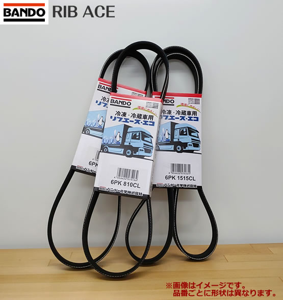 BANDO(バンドー) ベルト RIB ACE 冷凍・冷蔵車用 6PK2430CL