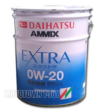 ダイハツ純正 AMMIX アミックス エクストラ 0W-20 20Lペール缶 08701-k9030