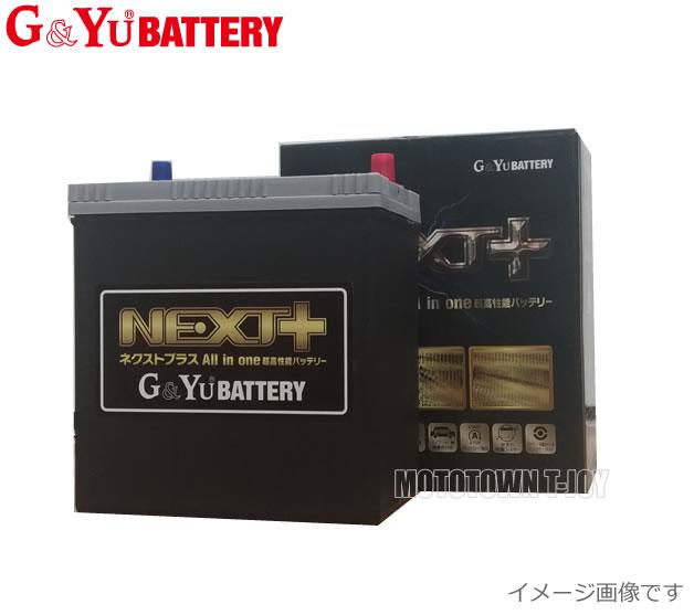 G&Yu NEXT+バッテリー アイドリングストップ車対応 NP115D26L/S-95