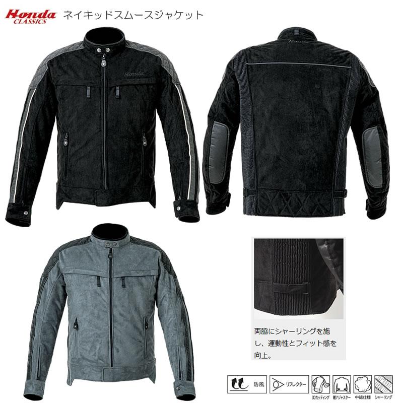 ホンダ ネイキッドスムースジャケット 0SYEX-13A 3Lサイズ