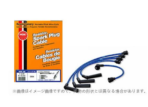 NGKプラグコード 正規品 RC-ME77 休み 9676 爆買いセール