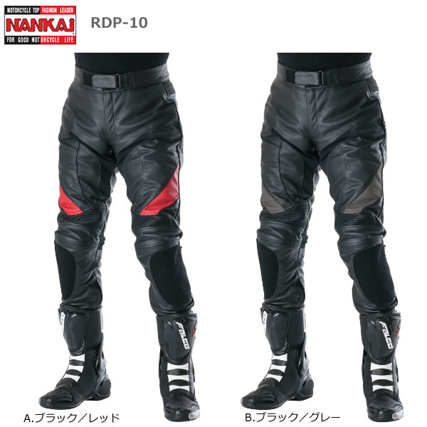 NANKAI(ナンカイ) レザーパンツ RDP-10 ブラック/レッド、ブラック/グレー