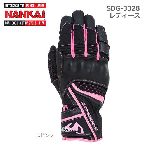 【2019年 秋冬モデル】NANKAI(ナンカイ) ハイブリッドウォーマーグローブ  SDG-3328 レディースサイズ