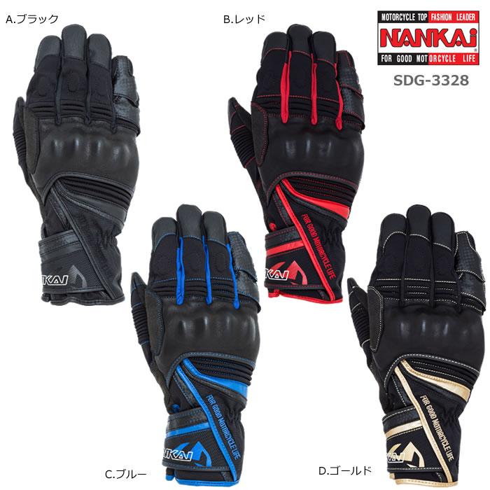 【2019年 秋冬モデル】NANKAI(ナンカイ) ハイブリッドウォーマーグローブ  SDG-3328