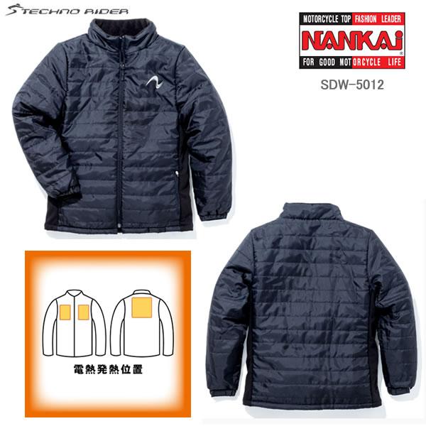 【2019年 秋冬モデル】NANKAI(ナンカイ) テクノライダーHOT電熱ジャケット2 USBタイプ SDW-5012
