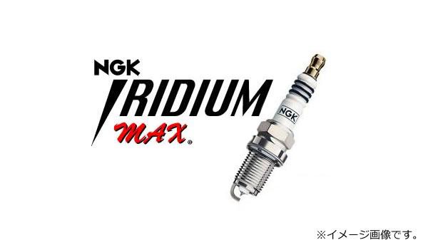 NGKイリジウムMAXプラグ【正規品】 LKR7BIX-P 一体形 (1396)★