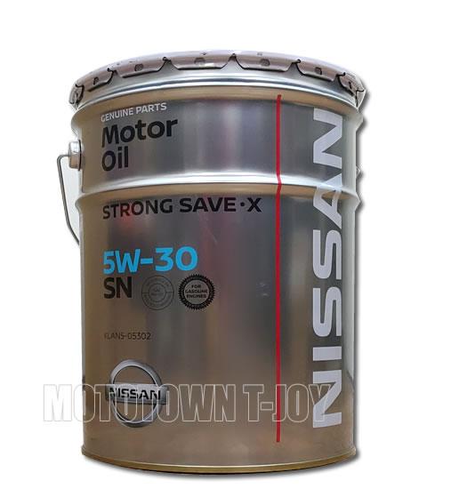 安心のニッサン純正オイル 同梱不可 ニッサン純正オイル SNストロングセーブ 5W-30 KLAN5-05302 20L ブランド買うならブランドオフ 送料込 X