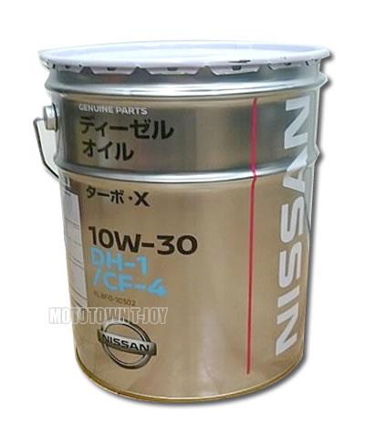 【同梱不可】 ニッサン純正オイル CF-4/DH-1 ターボX 10W-30 20L (KLBF0-10302)