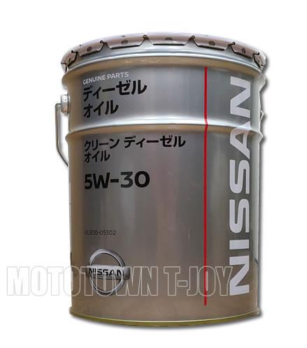 【同梱不可】 ニッサン純正オイル クリーンディーゼルオイル 5W-30 20L (KLB30-05302)
