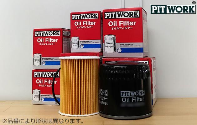 一部予約 PITWORK ピットワーク オイルフィルター オイルエレメント AY100-NS004 完全送料無料
