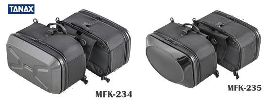 TANAX(タナックス) ミニシェルケース MFK-234(ツーリング)カーボン柄 /MFK-235(スポーツ)ブラック