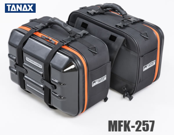 TANAX(タナックス) ツアーシェルケース2 アクティブオレンジ MFK-257