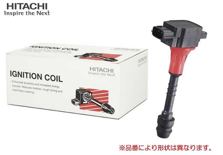 日立(HITACHI) イグニッションコイル U15F01-COIL