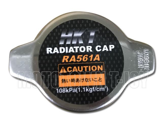 HKT ラジエーターキャップ 海外輸入 RA561HA 当店限定販売