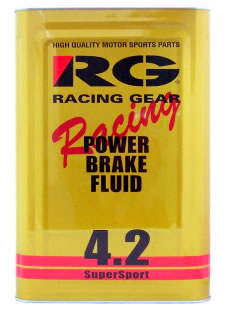 RG(レーシングギア)POWER BRAKE FLUID 4.2 ブレーキフルード 18L RGP-4218 【同梱不可】