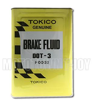TOKICO トキコ ブレーキフルード DOT3 18L F0002 【同梱不可】