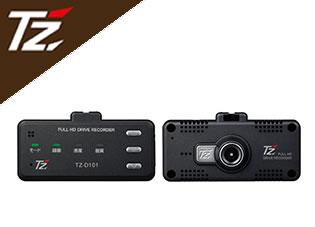【日本製/3年保証】TZ ドライブレコーダー TZ-D101(88TZD101) (トヨタ部品大阪共販株式会社のオリジナルブランド)