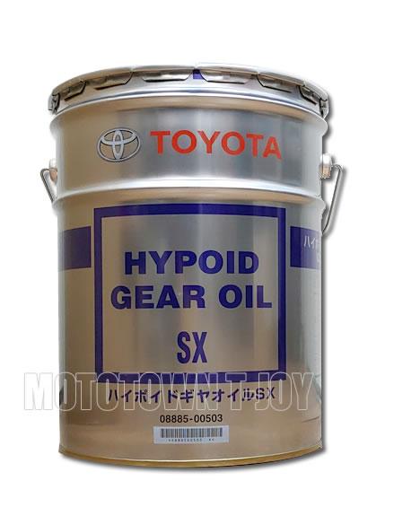 トヨタ純正 付与 ハイポイドギヤオイルSX 20Lペール缶 日本未発売 同梱不可 08885-00503