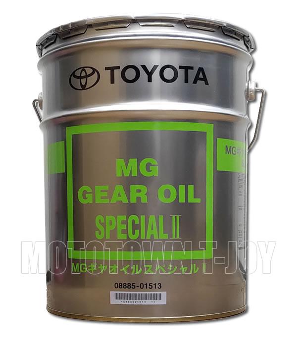 トヨタ純正 MGギアオイルスペシャル2 75W-90 おすすめ 売れ筋ランキング 20Lペール缶 08885-01513 同梱不可