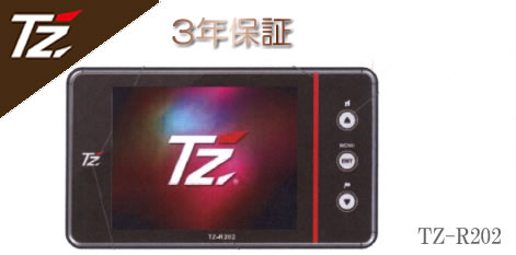 【日本製/3年保証】TZ セーフティレーダー TZ-R202 (88TZR202) (トヨタのオリジナルブランド)★